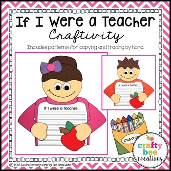 Teacher Craft