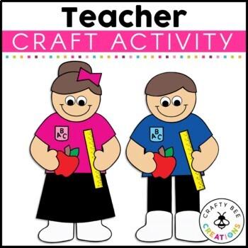 Teacher Cut and Paste