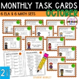 "2nd Grade ""Teacher, I'm Done!"" Task Cards for October"