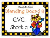 No Prep Teacher Led Blending Boards