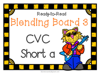 No Prep Teacher Led Blending Boards