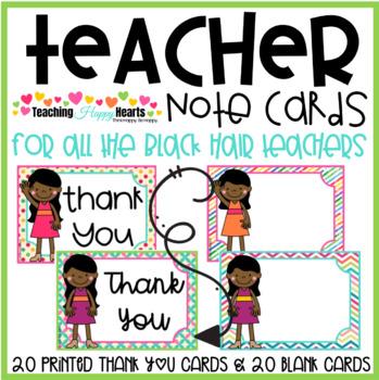 Teacher Note Cards {Black Hair}