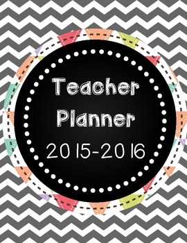 Teacher Planner 2015-2016 UPDATED