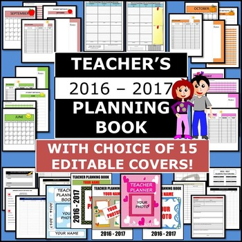 Teacher Planner 2016-2017 with {EDITABLE Cover Page}