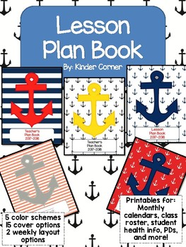 Teacher Planner 2017-2018 - Anchor Theme