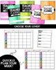 Teacher Planner Binder - Watercolors Theme *Editable*