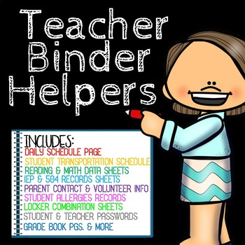 Teacher Planner Extras
