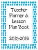 Teacher Planner & Lesson Plan Book