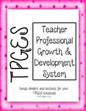 Teacher Professional Growth and Effectiveness (TPGES) Cove