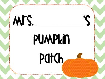 Teacher Pumpkin Patch Sign