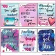Teacher Quotes Posters { Watercolor }