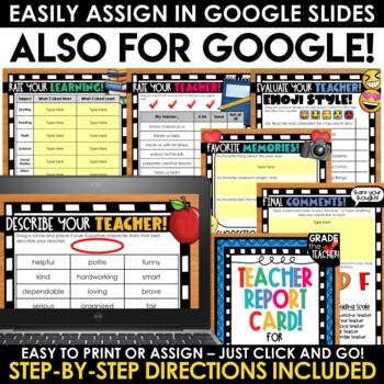 Teacher Report Card End-of-Year Activity | Grade the Teacher!