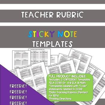 Teacher Rubric Sticky Notes Templates FREEBIE