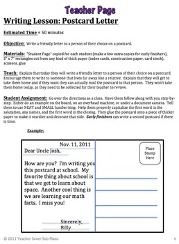 2nd Grade Sub Plans (Day 1) - An organized, clear, full day of substitute plans.