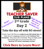 2nd Grade Sub Plans (Day 2) - An organized, clear, full day of substitute plans.