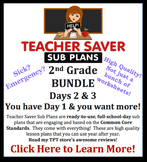 Teacher Saver Sub Plans - 2nd Grade Substitute Plans BUNDLE (Days 2 & 3)
