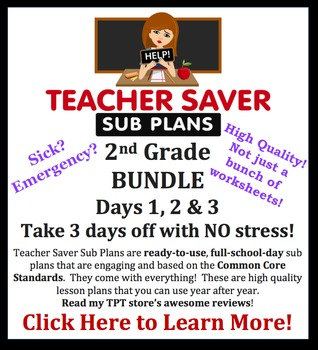 2nd Grade Sub Plans BUNDLE (3 Full Days) - Organized and clear substitute plans!