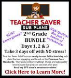 2nd Grade Sub Plans BUNDLE (3 Full Days) - Organized and c
