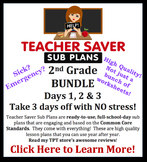 2nd Grade Sub Plans BUNDLE (3 Full Days) - Organized and c