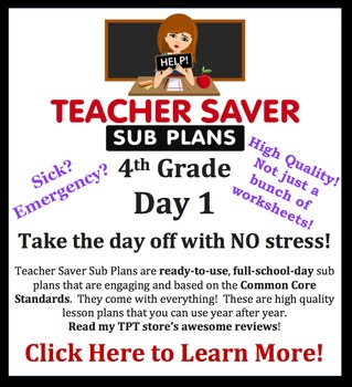 4th Grade Sub Plans (Day 1) - An organized, clear, full day of substitute plans.