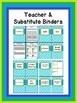 Teacher & Substitute Binder Set