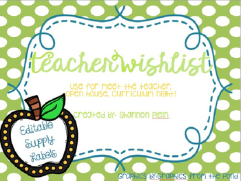 Teacher Supply Wishlist Freebie!!