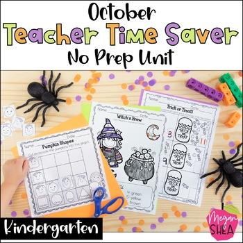 Teacher Time Saver: October No Prep Activities for Kindergarten