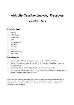 Kindergarten Teacher Tips for Help Me Teacher Worksheets