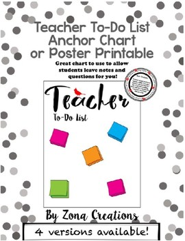 teacher to do list anchor chart or poster printable by zona creations