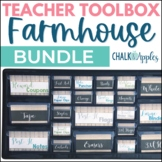 Teacher Toolbox BUNDLE - Rustic Farmhouse Chic