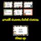 Editable Labels | Teacher Toolbox Labels | Camping Classroom Decor