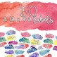 Watercolor Teacher Toolbox/Supply Labels
