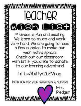 Teacher Wish List FREEBIE