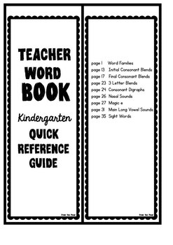 Teacher Word Book - Quick Reference Guide for Kinder Teachers