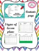Teacher binder printable 2016 - 2017
