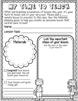 Teacher for a Day Lesson Plan Template by et cetera Primary Goods