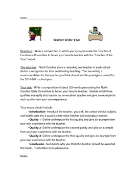 Teacher of the year persuasive essay by diana reuter tpt