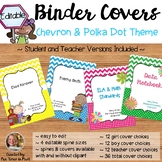Teacher or Student Binder Covers with Spines {Editable} Ch