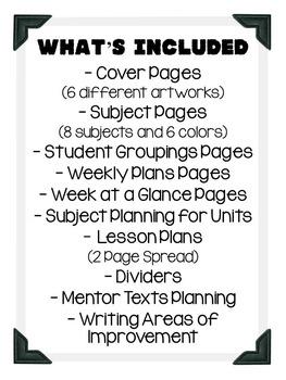 Teacher's Lesson Planning Binder