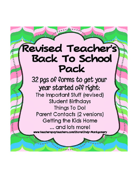 Teacher's Back to School Pack - Revised