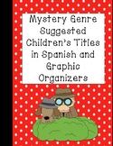 Teachers' College Mystery Spanish Book List and Graphic Organizer