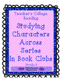 Teacher's College Studying Characters Unit Supplements Grade 3