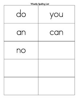 Teacher's College Sight Words Flash Cards for Kindergarten