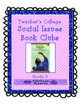 Teacher's College Social Issues Book Club Unit Supplements