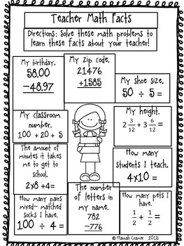 Teachers Math Facts- A Fun Way For Students to Learn About their Teacher