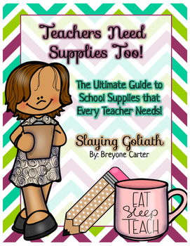 Teachers Need Supplies Too!
