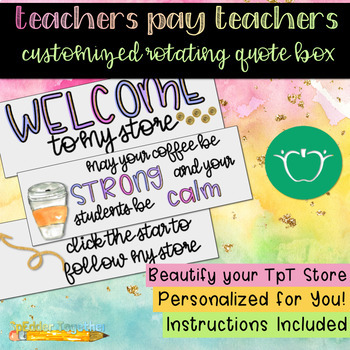 Teachers Pay Teachers Customized Rotating Quote Box