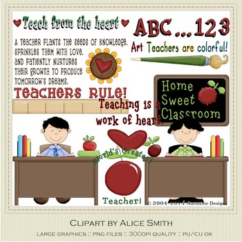 Teachers Rule Clip Art Graphics by Alice Smith