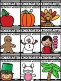 Kindergarten Teachers Taking Back Weekends BUNDLED