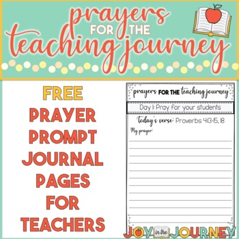 Teachers Who Pray FREE Journal Pages